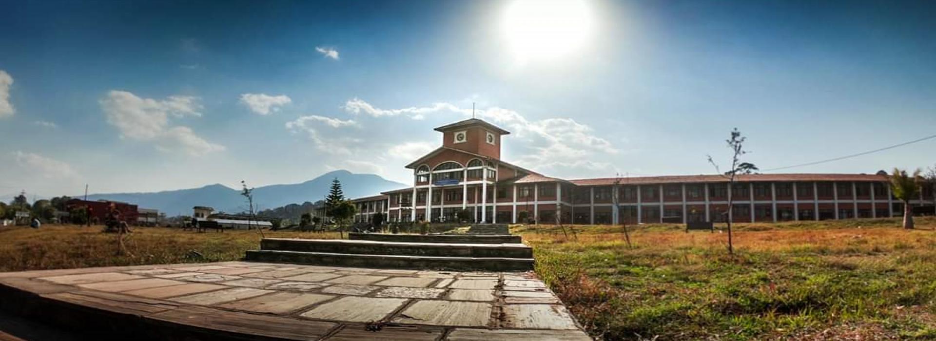 Humanities Building, Kirtipur