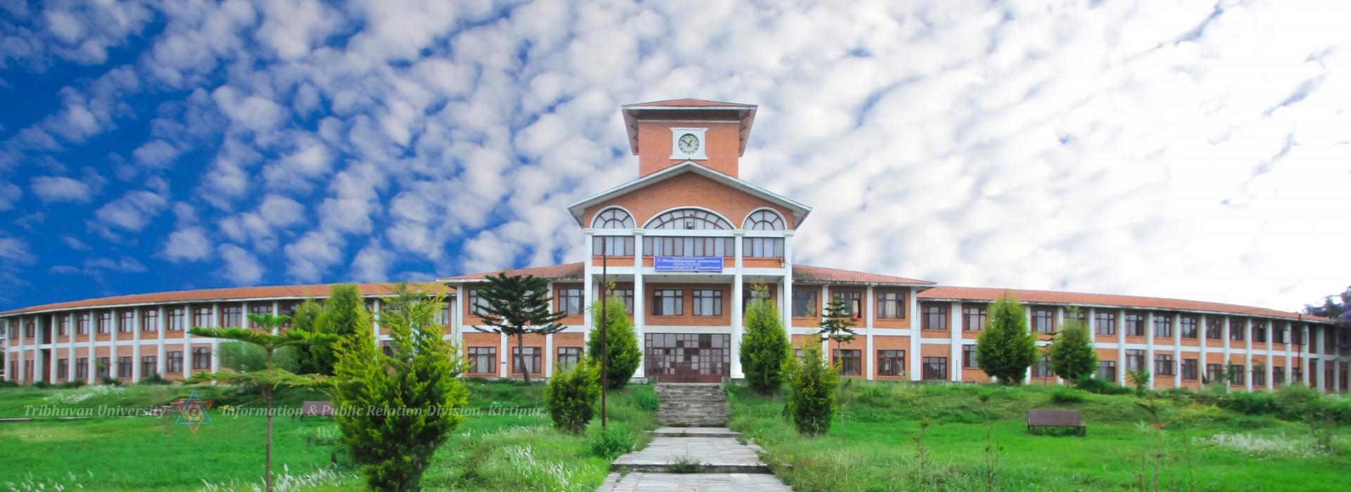 University Campus, Kirtipur