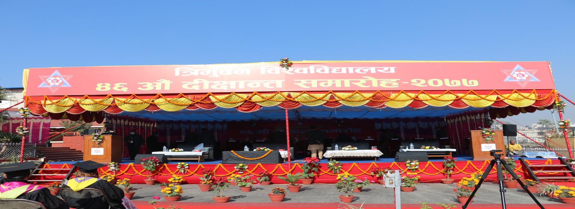 46th Convocation of  Tribhuvan University